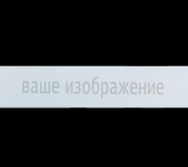 424201976_w800_h640_uden_250_vashe_foto