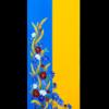 Пример: Металлокерамический  Дизайнерский обогреватель с рисунком handmade  UDEN-S «Слава Украине»